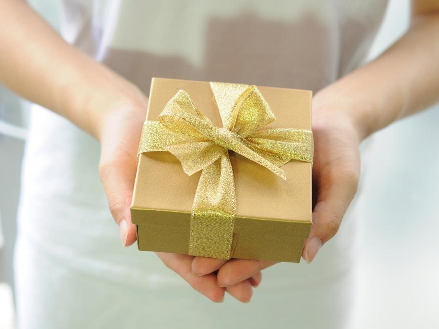 gift-box-2458012-1280