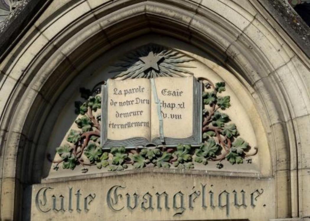 Temple protestant - Chalons-en-Champagne