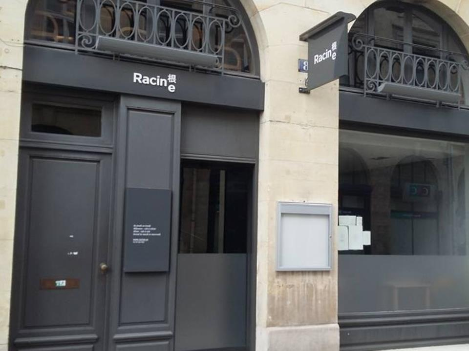racine - Reims